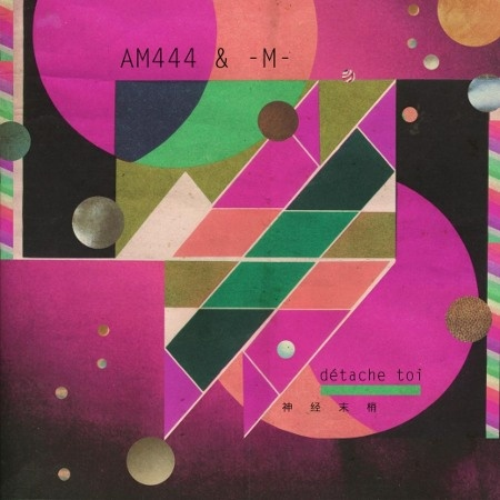 am444 - M